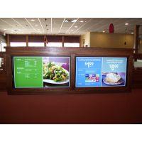 供应西安餐饮连锁店高清餐牌显示屏|高清液晶数字标牌厂家价格