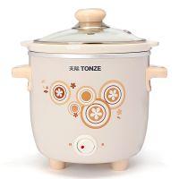 Tonze/天际 DDG-7AD 陶瓷天际电炖锅 正品0.7L迷你bb煲宝宝煮粥锅