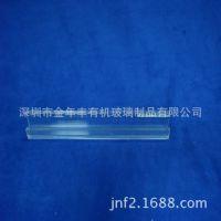 吉林省大型亚克力热弯折弯加工 亚克力透明折弯件 尺寸厚度可定制