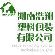 供应煤矿井下用塑料编织袋-河南郑州浩翔编织袋