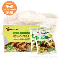 安琪A-800面包改良剂 50g*100复配面包酶制剂 抗氧化剂