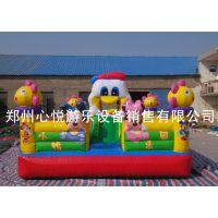 房地产活动儿童充气城堡策划 店庆小型充气蹦蹦床开业活动专用