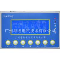 8回路面板式路灯经纬控制器 智能路灯控制器