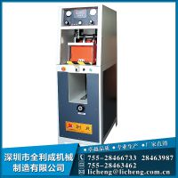 压底机 厂家直销 高品质压底机 气囊式压底机 LC-600  批发