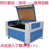 供应印刷制版激光机 橡胶制版机 橡胶板激光雕刻机 胶版雕刻机