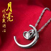 S925纯银吊坠批发 明星同款 多钟戴法 月亮代表我的心项链