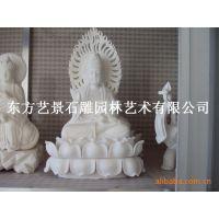 供应加工定做石雕工艺品汉白玉雕刻观音像寺院佛像工艺品摆件摆饰
