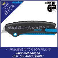 价格便宜和质量好的安全刀具MARTOR125001