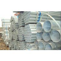 昆明q235镀锌管价格*外径65cr热镀锌管规格(报价)