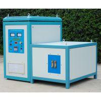 供应商洛永达高频感应加热设备与高频炉厂家