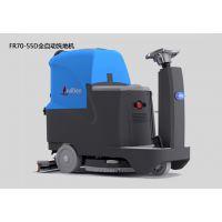 重庆驾驶式洗地机洗地机工业吸尘器