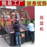 投币篮球机生产厂家 热门儿童投篮机电玩游乐设备psz