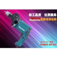 牧田HP1630冲击钻 电锤 两用手电钻 家用多功能微型电钻电动工具