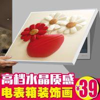直销电表箱装饰画水晶非可推拉配电箱遮挡画餐厅画客厅墙壁挂画
