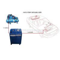 天然气汽车改装维修用检测设备