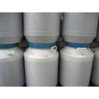 食品级聚氧乙烯山梨醇酐单棕榈酸酯 吐温40 聚山梨醇酯40生产厂家