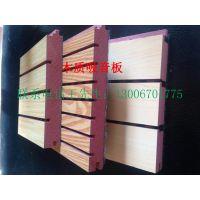 供应学校舞蹈室环保木质吸音板厂家