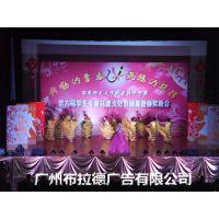 广州番禺区性价比高的校园文艺晚会舞台设计搭建音响灯光出租服务公司