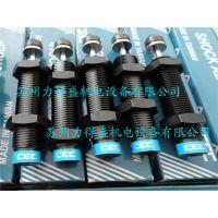 台湾CEC油压缓冲器大陆代理商