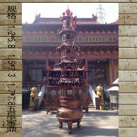五层宝鼎 寺庙宝鼎定做到昇顺法器厂家温州苍南铸造