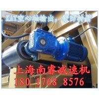 厂家供应GKAT77斜齿轮减速机,GKAT87减速机,GKAT97齿轮减速机,GKAB67减速机电机