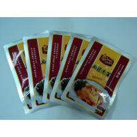 自封袋 食品包装袋骨袋塑料袋加厚透明pe封口袋可定制订做