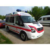 经典全顺福星运输型救护车(国四,汽油) 暨报价表