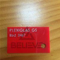 德固赛红色有机玻璃亚克力板