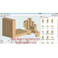 板式定制家具设计拆单排版优化软件