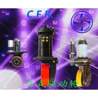 AGV舵轮电动叉车行走系配件,转向电机,驱动轮,直流电机驱动轮