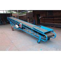厂家供应皮带输送机 花纹式皮带输送机 鼎达机械