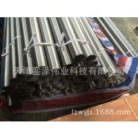供应天津钛管 TA1钛管 无缝钛管 钛合金管现货规格齐全