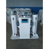 山东二氧化氯发生器地埋式污水处理设备鲁创