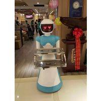 机器人美美找主人