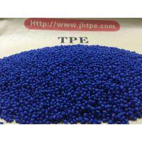 炬辉塑胶张慧敏销售TPE原料 TPE透明料 TPE本色料 彩色TPE胶料
