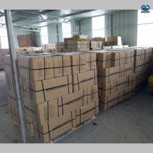 【六强】 供应SMC复合 螺钉式电缆支架 250 300 350 玻璃钢LD 400