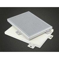 铝单板幕、武汉铝单板、吉祥铝塑板(在线咨询)