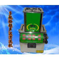 超声波清洗机 邦洁150W BG-03C超声波清洗机市场好