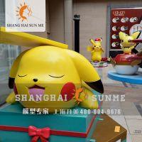 上海升美超可爱宠物小精灵皮卡丘玻璃钢雕塑 美陈摆件