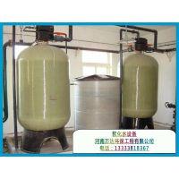 锅炉软化水设备价格|河南工业软化水设备