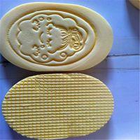 同球生产 椭圆型PVA洗脸扑 加厚卸妆洁面扑有哪些神奇之处?