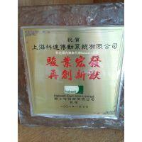 上海科达哈伯西特Habasit皮带,糊盒(箱)机皮带、印刷包装、生活用纸等皮带