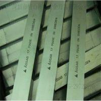 进口白钢刀价格 瑞典进口assab17白钢刀硬度