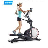 武汉美国爱康Endurance 520 E/ PFEVEL69716椭圆机