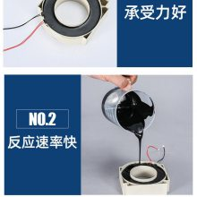 新疆高压电缆接头绝缘胶环氧树脂灌封胶电缆接头防水灌封胶