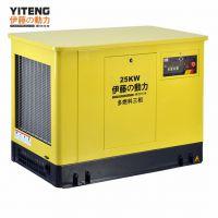 25KW固定厢式电启动汽油发电机