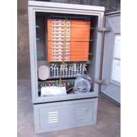 供应壁挂式96芯光缆交接箱 48芯分线盒 楼道分线箱 光纤配线箱 16芯光分路器箱