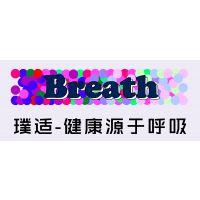 璞适(上海)国际贸易有限公司