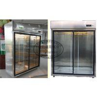 挂牛羊肉立式玻璃门冷藏柜挂肉柜多少钱一台佳伯生产厂家大品牌