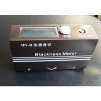 MN-B反射式黑度计,测试油墨、炭黑及橡胶的着色强度和黑度
